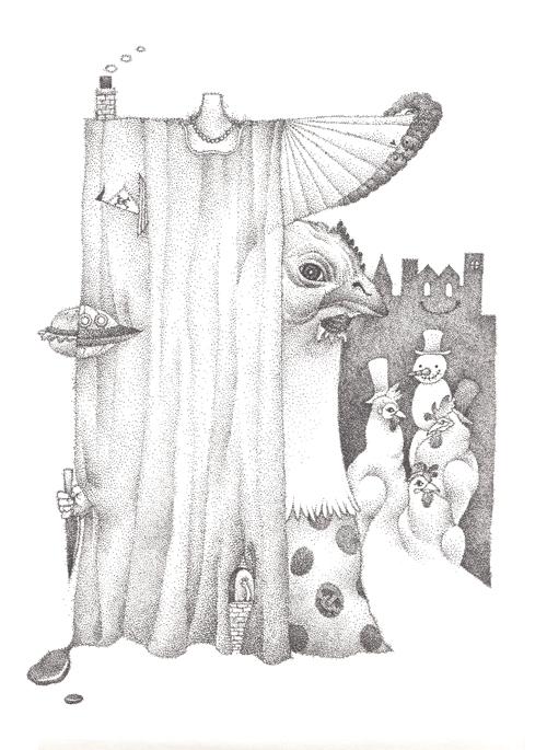 스릴러 - 닭의 비밀