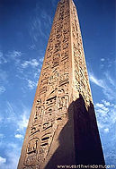 Obelisk at Luxor Temple