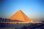The Great Pyramid at sunset