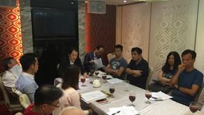 金銀業貿易場體育康樂組友聯勵進社第十六屆幹事會第六次會議
