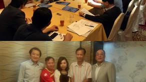 金銀業貿易場體育康樂組友聯勵進社第十六屆幹事會第三次會議
