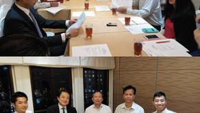 金銀業貿易場體育康樂組友聯勵進社第十六屆幹事會第一次會議