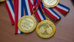 金銀業貿易場2016年度寶泰金銀盃乒乓球男子單打錦標賽