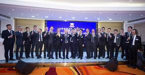 第十八屆幹事會就職典禮暨名譽社長聘任儀式
