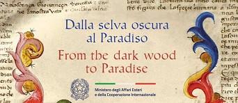 DALLA SELVA OSCURA AL PARADISO: LA PRESENTAZIONE A CURA DELL'ISTITUTO ITALIANO DI CULTURA DI LISBONA