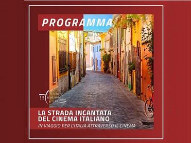 MAROCCO - LA STRADA INCANTATA DEL CINEMA ITALIANO ALL'IIC DI RABAT