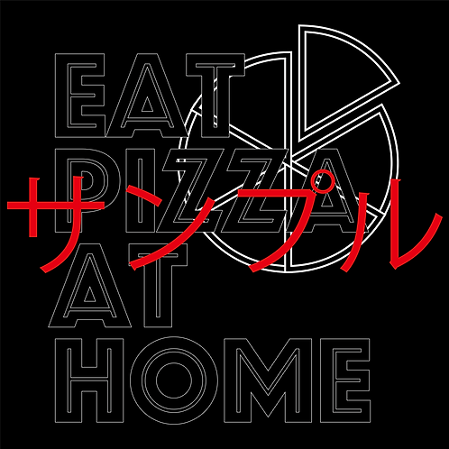 EAT PIZZA AT HOME