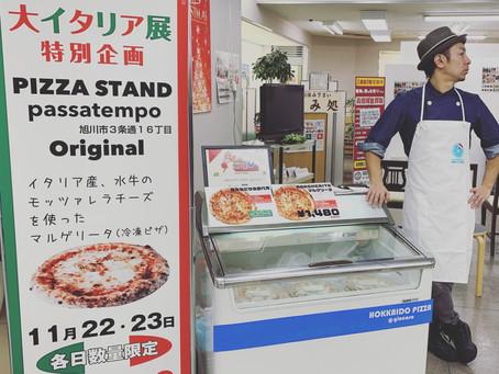 【HOKKAIDO PIZZA giocoso】
