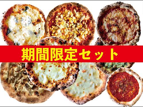 【オンライン限定販売】期間限定セット(6枚)