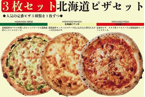 北海道ピザセット(3枚)