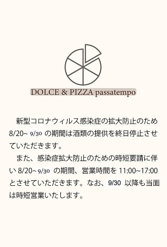 DPPまんえん_edited_edited.jpg