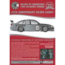 Holden VR 1995 Bathurst Winner 25th Anniversary PREORDER