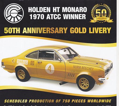 Holden HT Monaro 1970 Championship Winner 50th anniversary gold livery.
