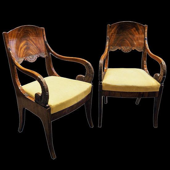 Парные кресла