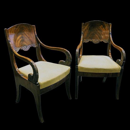 Кресла парные с закруглёнными подлокотниками