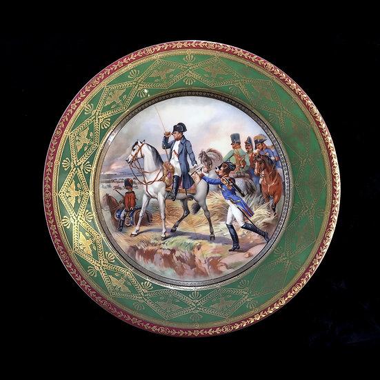 Тарелка настенная «Сражение при Ваграме»