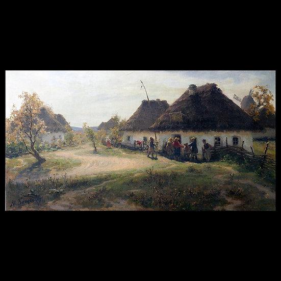 М.И. Зощенко «Украинское село. У шинка»