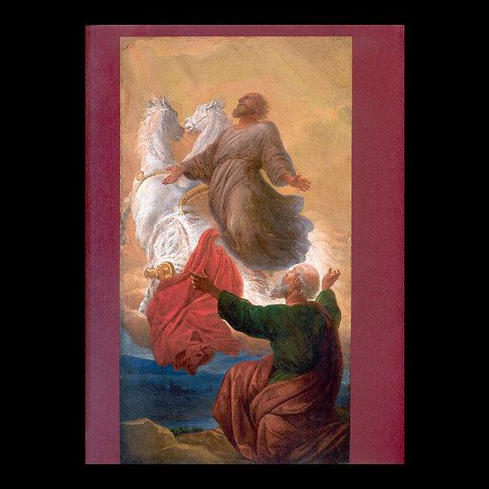 К.П. Брюллов «Взятие пророка Ильи на небо»