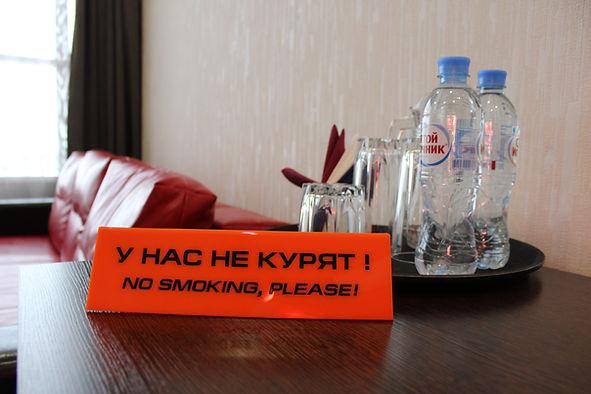 Номер в отеле Авангард в Краснодаре