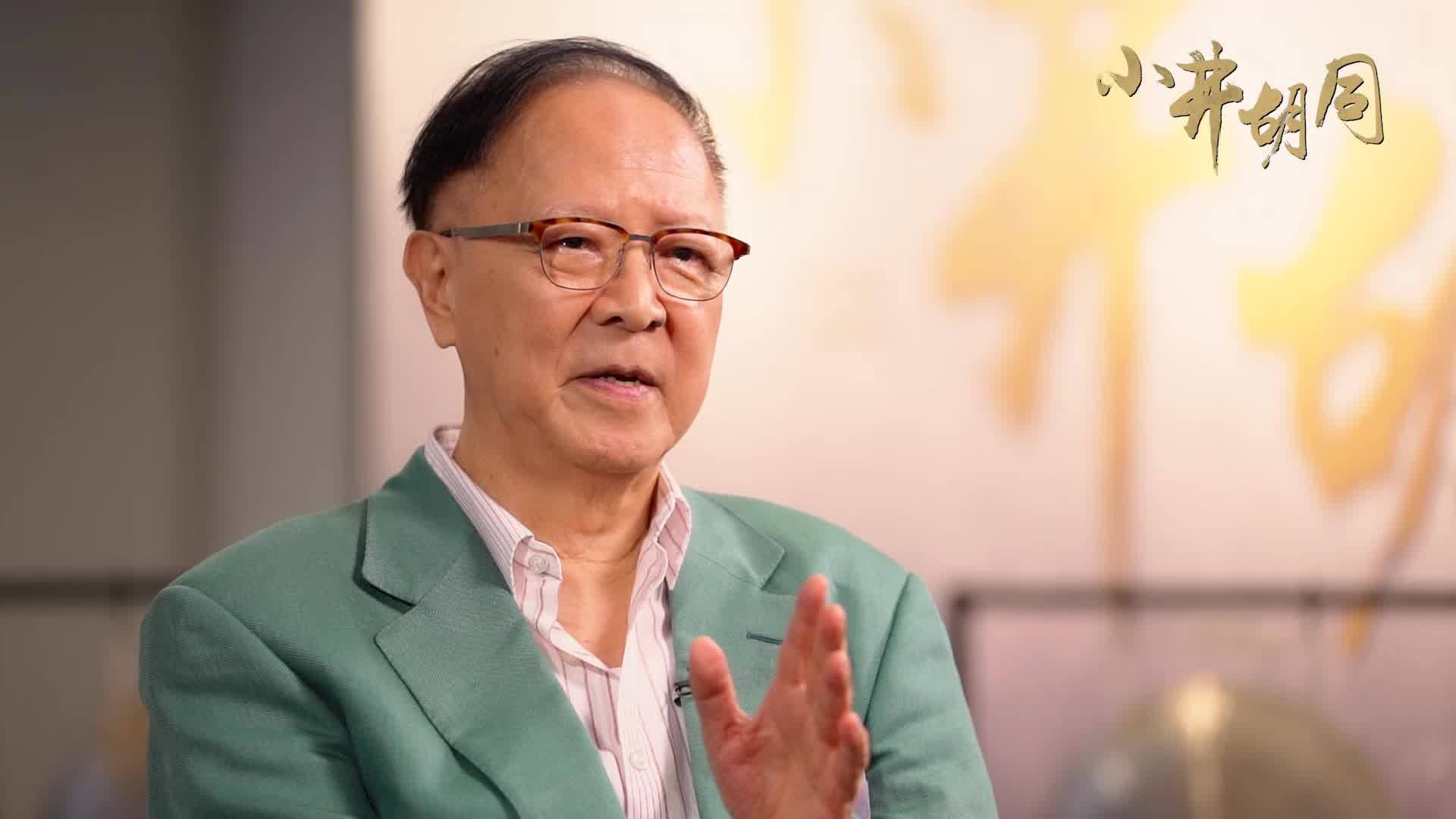 《小井胡同》宣傳片一:King Sir 談小井