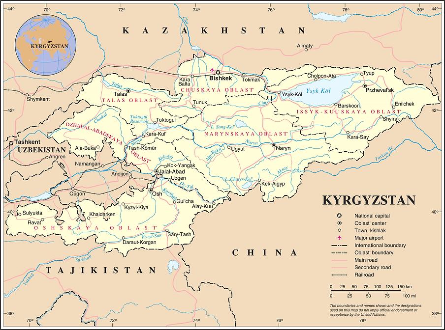 キルギス MAP 観光 山岳