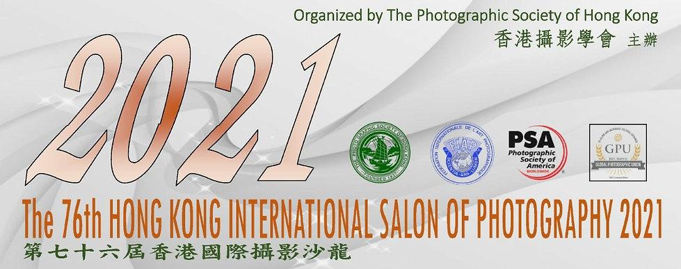 2021 PSHK Salon Banner.jpg