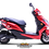 Thumbnail: GT-3 FORSCE 1500 Watt. RKS Euro 5 ELECTRIC SCOOTER