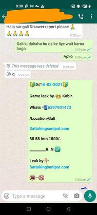 WhatsApp Image 2021-03-17 at 9.35.55 AM.