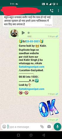 WhatsApp Image 2021-03-24 at 10.49.30 AM