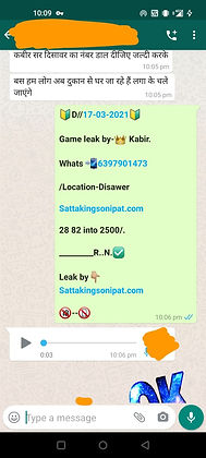 WhatsApp Image 2021-03-18 at 10.21.30 AM
