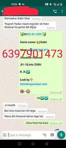Screenshot_20210122-222621.jpg