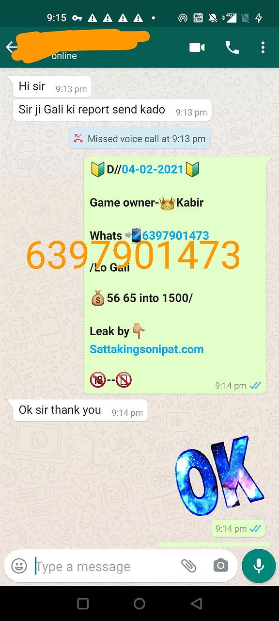 Screenshot_20210205-211507__01.jpg
