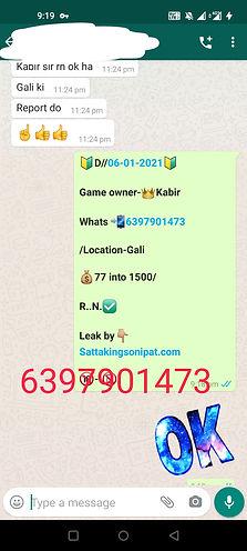 Screenshot_20210106-211918__01.jpg