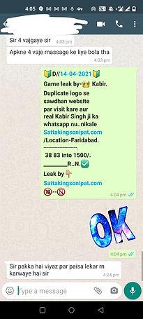 WhatsApp Image 2021-04-15 at 9.27.39 AM.