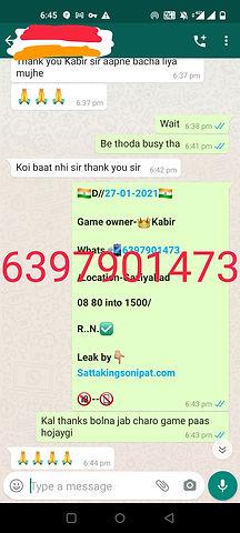 Screenshot_20210127-184510__01.jpg