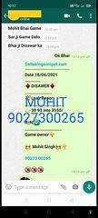 WhatsApp Image 2021-04-18 at 7.59.17 AM.