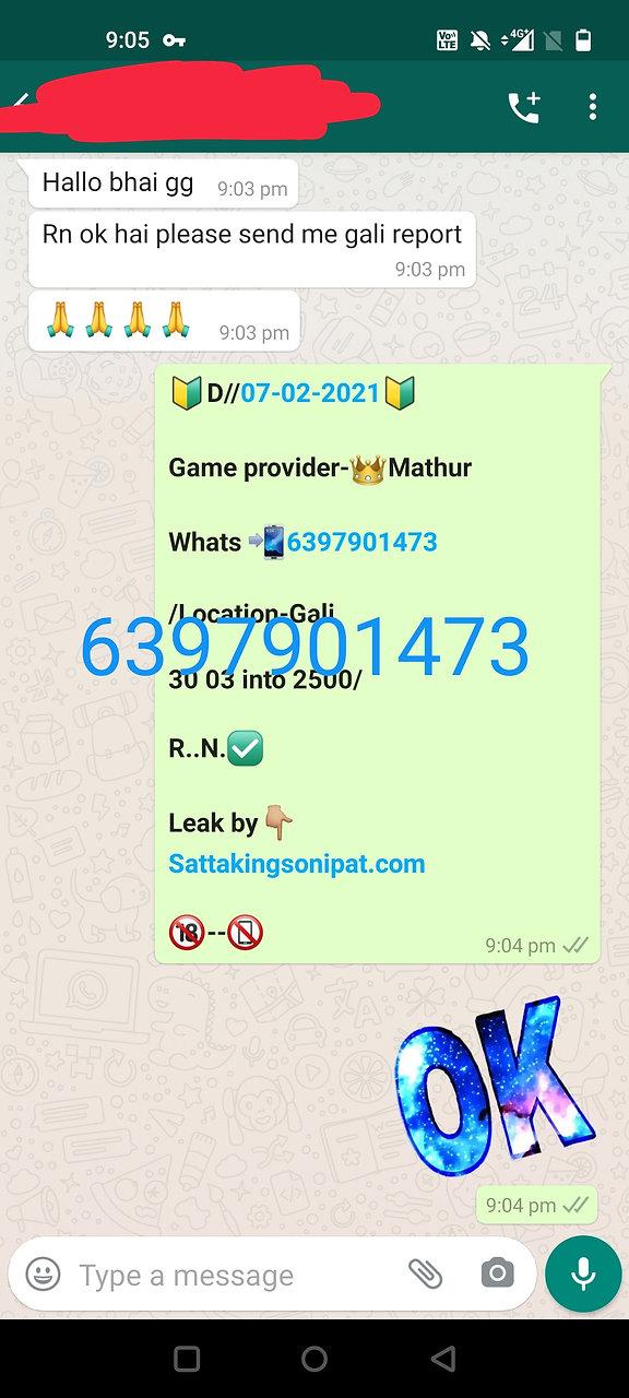 Screenshot_20210208-210511.jpg