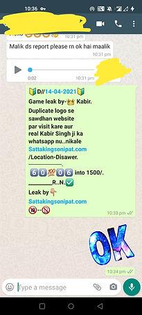 WhatsApp Image 2021-04-15 at 9.27.40 AM.