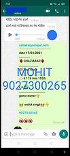 WhatsApp Image 2021-04-18 at 4.07.39 AM.