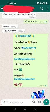 WhatsApp Image 2021-03-09 at 9.15.47 AM