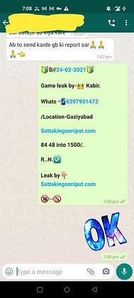 WhatsApp Image 2021-02-25 at 8.35.19 AM.
