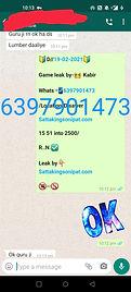 WhatsApp Image 2021-02-20 at 9.28.13 AM.