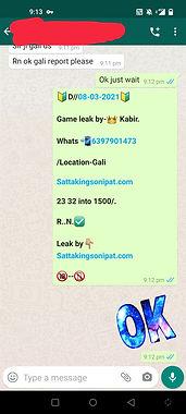 WhatsApp Image 2021-03-09 at 9.15.47 AM.
