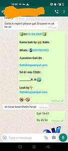 WhatsApp Image 2021-03-16 at 9.09.38 AM