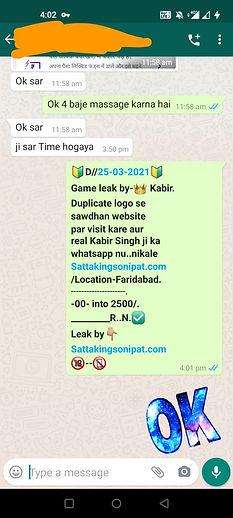 WhatsApp Image 2021-03-26 at 9.48.35 AM.