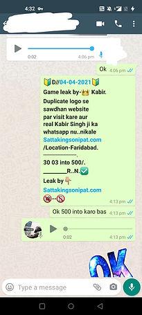 WhatsApp Image 2021-04-05 at 9.22.32 AM.