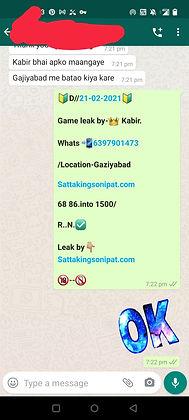 WhatsApp Image 2021-02-22 at 8.26.49 AM