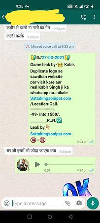 WhatsApp Image 2021-03-28 at 9.45.27 AM.