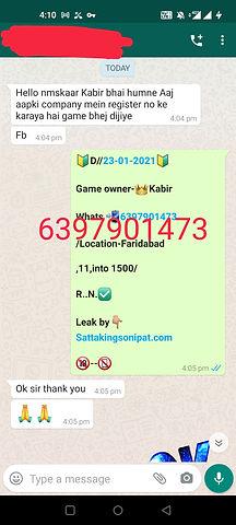 Screenshot_20210124-161008.jpg