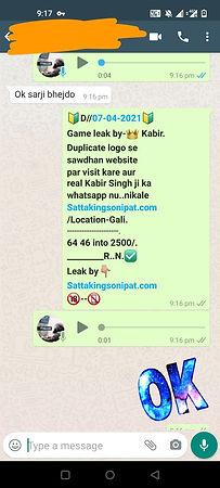 WhatsApp Image 2021-04-08 at 9.56.34 AM.